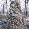 大型景觀石 雪浪石 自然石假山 綠地園林景觀雕塑 廠家可定做