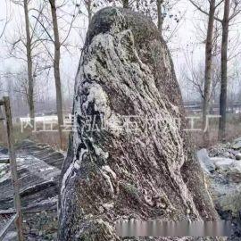 大型景观石 雪浪石 自然石假山 绿地园林景观雕塑 厂家可定做