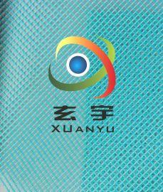 供應12針PVC塗塑網格布   箱包網布 PVC塗塑網格布
