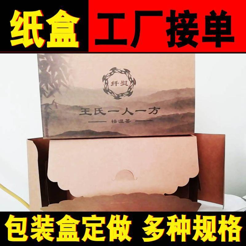 茶葉牛皮紙包裝盒牛皮紙禮盒來圖來樣定制禮品盒抽屜盒彩色包裝盒