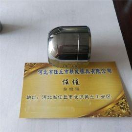 定制钨钢零件 硬质合金冲头 非标异形产品 拉伸冲头模具 镜面抛光