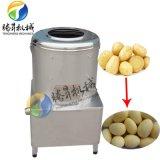 不鏽鋼滾桶去皮機 土豆芋頭去皮機 離心式去皮機