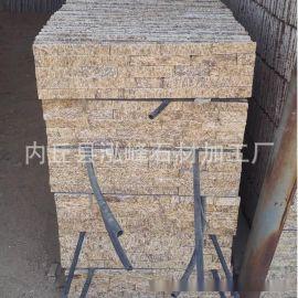 经销批发黄色文化石 虎皮黄文化石 高品质文化石 自然面文化石