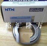 高清实拍 NTN ARX25X45X12-3 推力滚针轴承 ARX25X45X12-3/8A