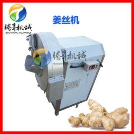 切姜丝机设备 黄姜自动切丝机 切片机 厚薄可选