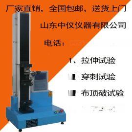 纸张抗张强度试验机 纸张拉力试验机