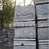 厂家供应黑色板岩/青色板岩/青灰色板岩/板岩文化石
