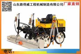 激光扫描混凝土摊铺整平机路得威实力厂家专业制造地坪混凝土施工机械