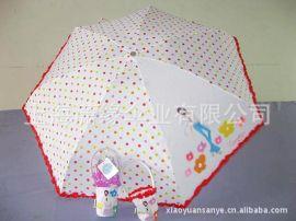 折叠遮阳伞、户外女式折叠遮阳伞定做、女士太阳伞遮阳伞