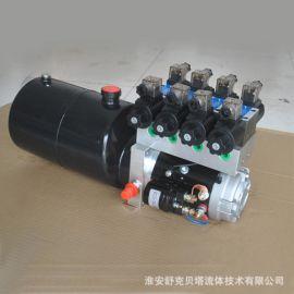48V2KW-6L-4雙作用電磁閥液壓動力單元