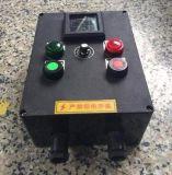 BZC8050-A2B1G防爆操作柱