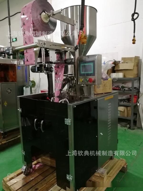 立式包裝機液體牛奶包裝機顆粒糖果包裝機粉劑調味品包裝機