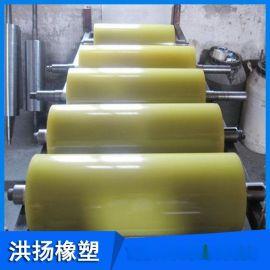 聚氨酯包胶辊 高耐磨PU包胶件 聚氨酯胶轴