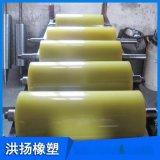 聚氨酯包膠輥 高耐磨PU包膠件 聚氨酯膠軸