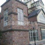 楼房外墙石材厂家  推荐粉红色蘑菇石规格尺寸定制