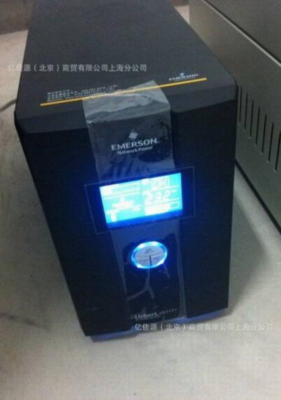 艾默生(EMERSON)GXE 03K00TL1101C00 3KVA/2400W UPS电源 长机