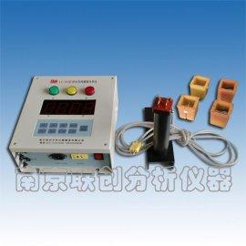 炉前快速碳硅分析仪(LC-TS3)