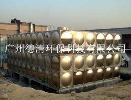不锈钢膨胀水箱,空调补水箱,定制方形水箱