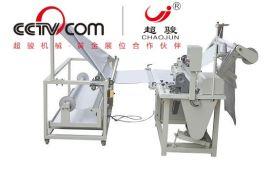 1CJ-170DP自动对折缝合机
