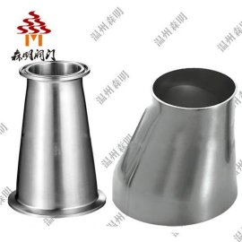 大小头, 不锈钢偏心大小头, 卫生级大小头, 异径管, 变径管