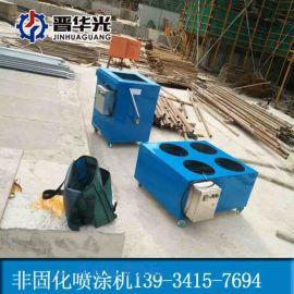 路面灌缝机广西贺州市灌缝机型号厂家直供