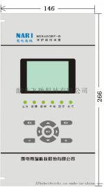 国电南瑞NSR612RF-D01馈线保护测控装置