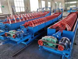 节能双/单螺旋分级机 矿用螺旋式分级设备