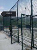 4米高籃球場網圍 學校足球場圍牆圍欄網價格