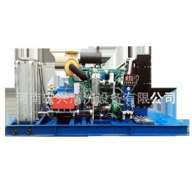 激冷水过滤器高压清洗机 激冷水管道高压清洗机清洗
