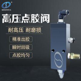 气动高压点胶阀工业级精密点胶阀注油阀流量阀控制阀