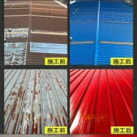 220v电动钢板除锈机打磨机 彩钢瓦翻新水漆