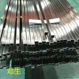 武漢不鏽鋼矩形管廠家,201/304不鏽鋼矩形管
