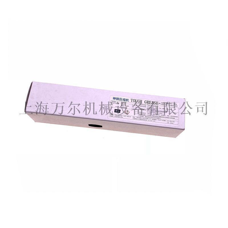 PS-HD11-507原裝  日本神鋼壓縮機Kolbeco空壓機潤滑脂黃油潤滑劑