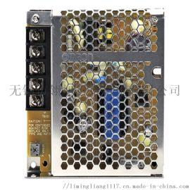 欧姆龙直流24V开关电源S8FSC05024