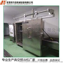 万佳100KG熟食真空冷却机各类熟食打冷保鲜