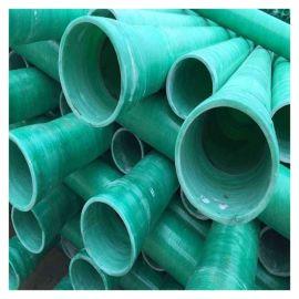 玻璃钢管道化工管道