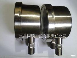 廠家直銷TS-CB不鏽鋼差壓表