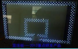 发光篮球板玻璃