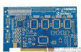 单面电路板/单面电路板价格/单面电路板厂家-深圳单面电路板