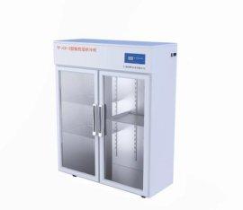 供应TF-CX-2(喷塑)普通层析冷柜