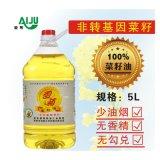 5L爱菊一级菜籽油