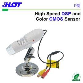 HOT T01原像P制 手持式视频数码显微镜 25-400倍电子放大镜