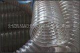 吸尘钢丝管,透明钢丝管,耐磨钢丝软管