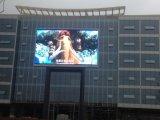 廣元廣安南充戶外全綵LED顯示屏安裝