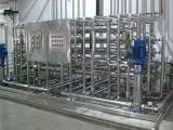 步恒酒类生产用水系统