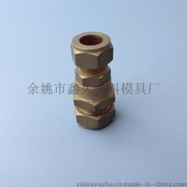 宁波汽车压铸件精密铝压铸件 锌合金压铸产品加工