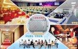 企業級無線AP-RM2028_企業WLAN