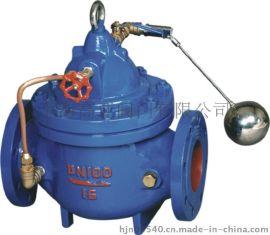 遥控浮球阀(100X型)HF42X-16 遥控浮球阀