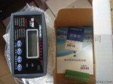 WJD-YD綜合電動機監控器