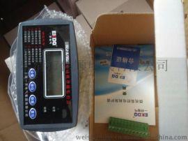 WJD-YD综合电动机监控器